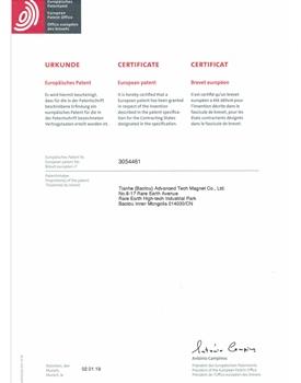 ヨーロッパ特許