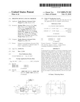 【US Patent】